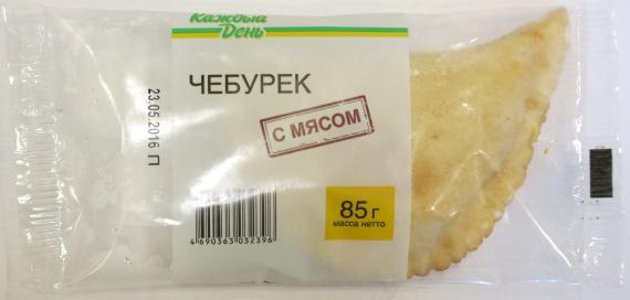 Чебурек с мясом Каждый день содержит пальмовое масло