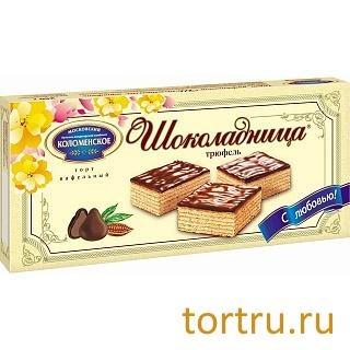 """Торт вафельный """"Шоколадница"""" трюфель, Коломенское содержит пальмовое масло"""