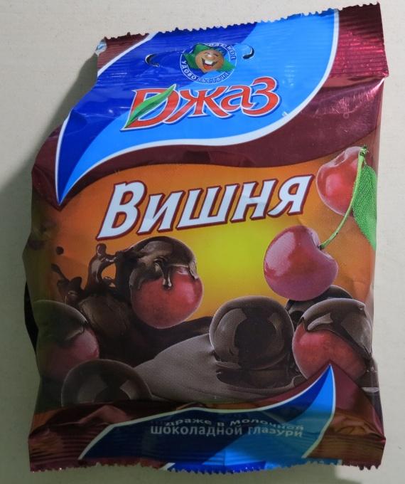 """Драже """"Вишня в молочной шоколадной глазури"""" содержит в своем составе пальмовое масло, Московская ореховая компания Джаз"""