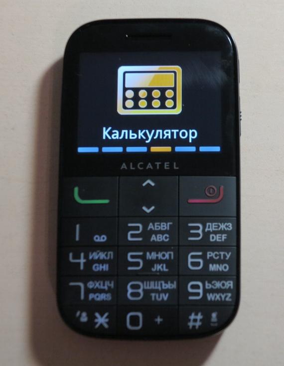 Мобильный телефон Alcatel One Touch 2000 отзыв