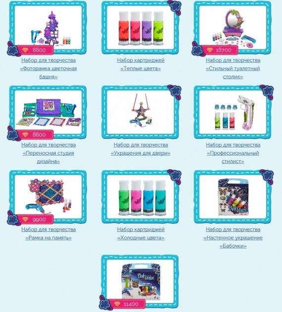 DohVinci и Hasbro бесплатные наборы для творчества