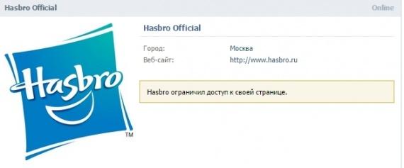 Hasbro, Арт-студия DohVinci