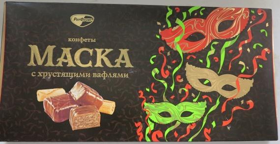 Конфеты в коробке РотФронт Маска с хрустящими вафлями содержит в своём составе пальмовое масло