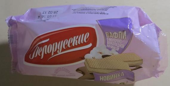 """фабрика Спартак, Вафли """"Белорусские"""" с молочно-шоколадной начинкой содержат в своем составе пальмовое масло"""