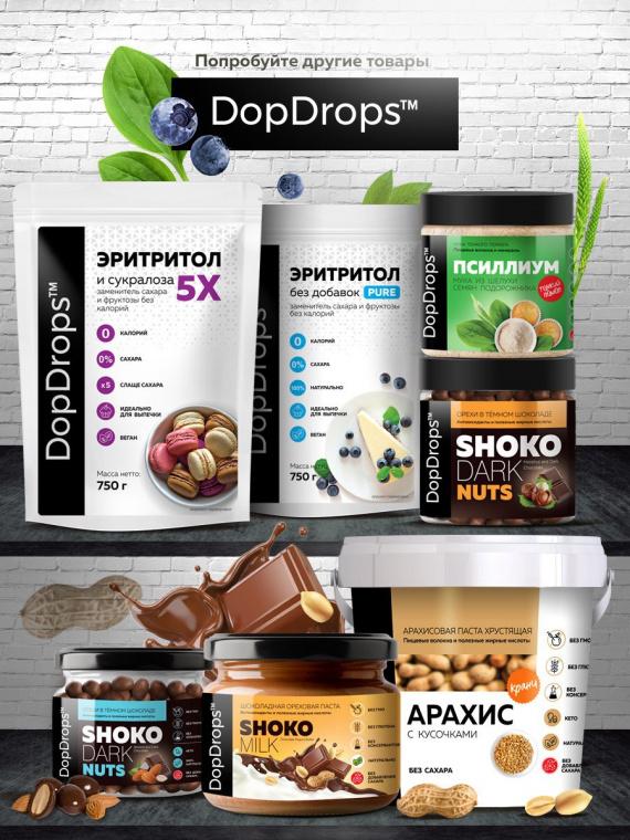 товары без сахара DopDrops