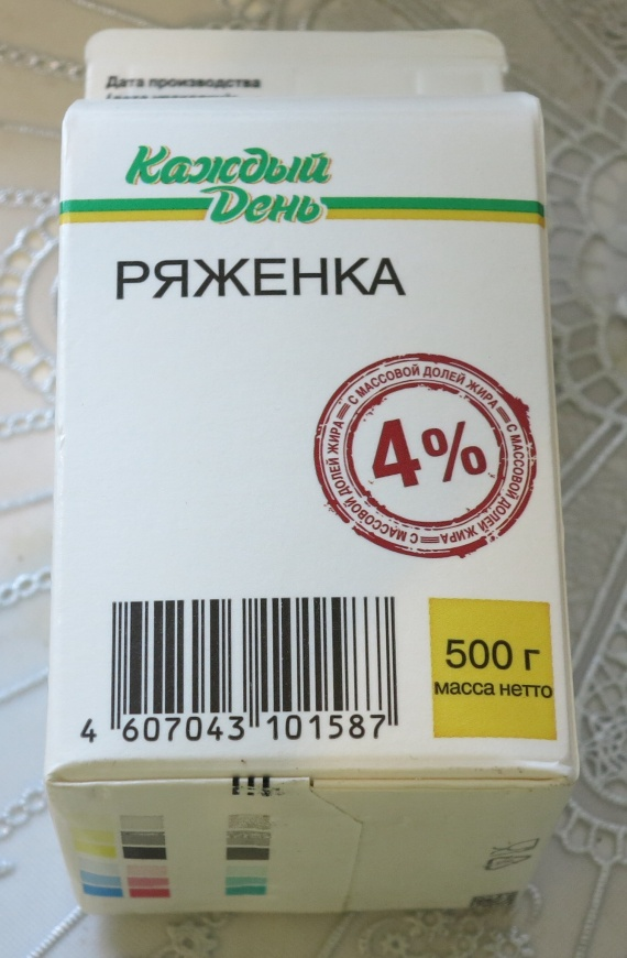 """Ряженка """"Каждый день"""" из магазина Атак"""