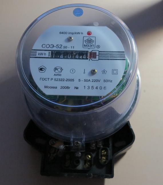 Электрический счетчик СОЭ-52 отзыв